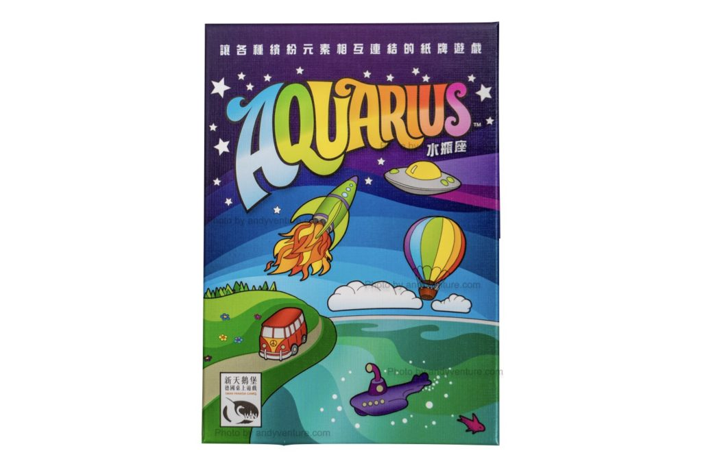 水瓶座(Aquarius)-繽紛有趣的桌遊小品|桌遊規則介紹