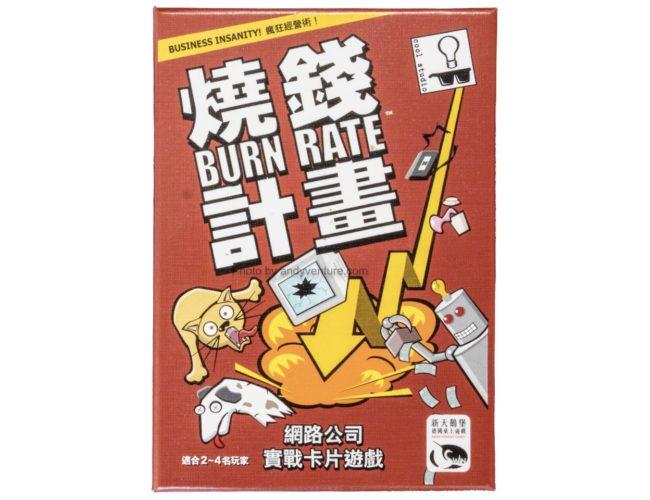 【桌遊規則】燒錢計畫(Burn Rate)|規則介紹