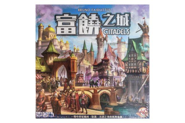 富饒之城(Citadels)-卡牌建設中古世紀莊園的經典桌遊|桌遊規則介紹