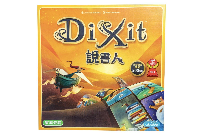 妙語說書人(Dixit):基本版-經典的看圖說故事桌遊|桌遊規則介紹