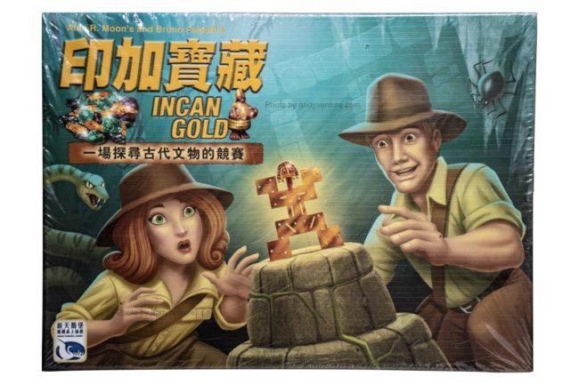 印加寶藏(Incan Gold)-留下來或是帶寶藏走|桌遊規則介紹