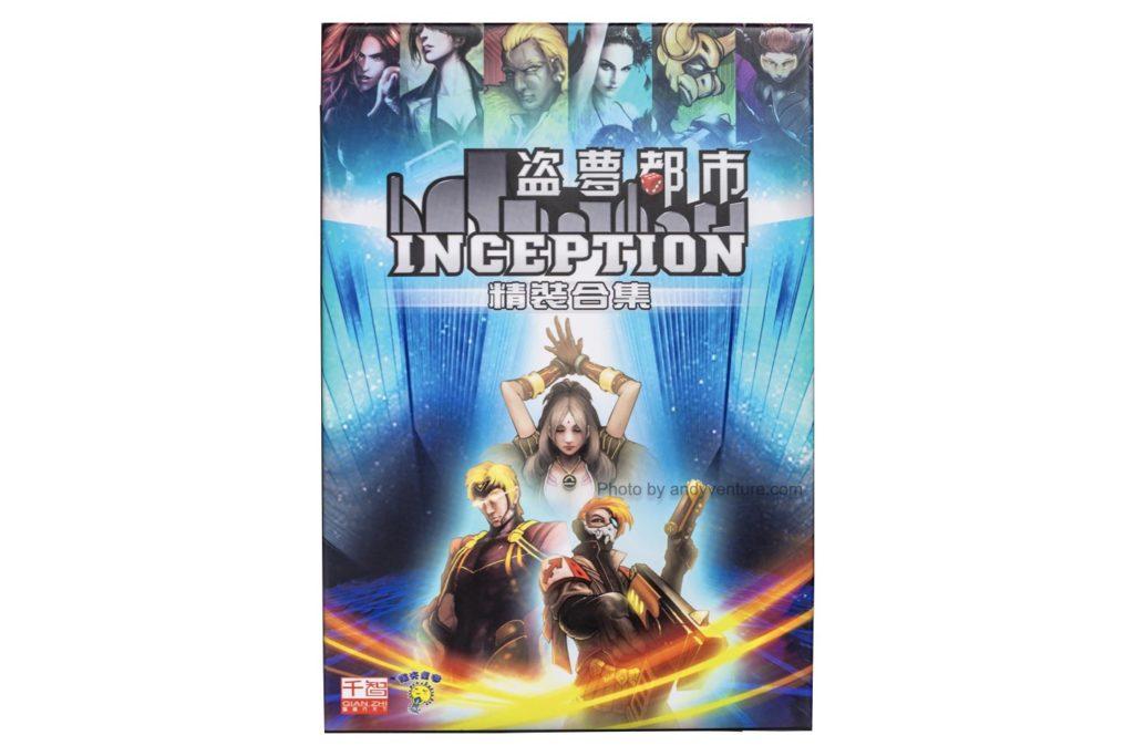 盜夢都市(Inception):精裝合集-多人對抗強大夢主|桌遊規則介紹