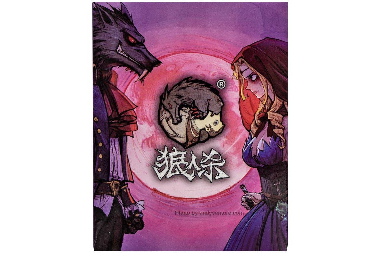 狼人殺-狼寶看過來~角色能力和基礎規則|桌遊規則介紹