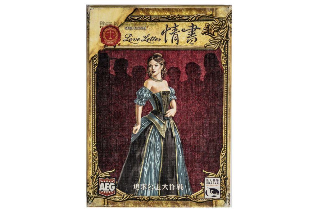 情書(Love Letter)-一款嘗試追求公主的遊戲|桌遊規則介紹