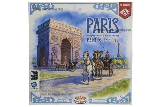 巴黎美好年代(Paris)-美輪美奐的法國版地產大亨|桌遊規則介紹