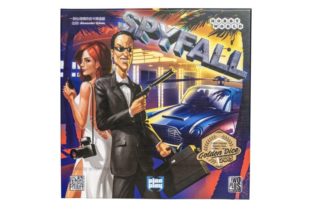 間諜危機(Spyfall)-隔壁的究竟是好人還是臥底|桌遊規則介紹
