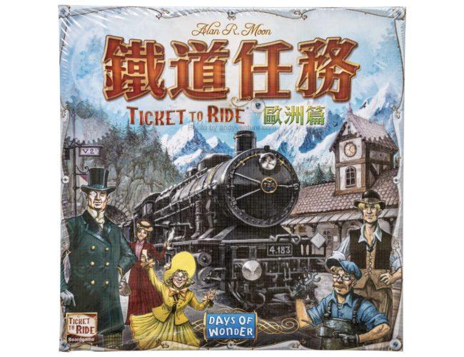 鐵道任務:歐洲篇(Ticket to Ride: Europe )-來去歐洲鐵路之旅|桌遊規則介紹