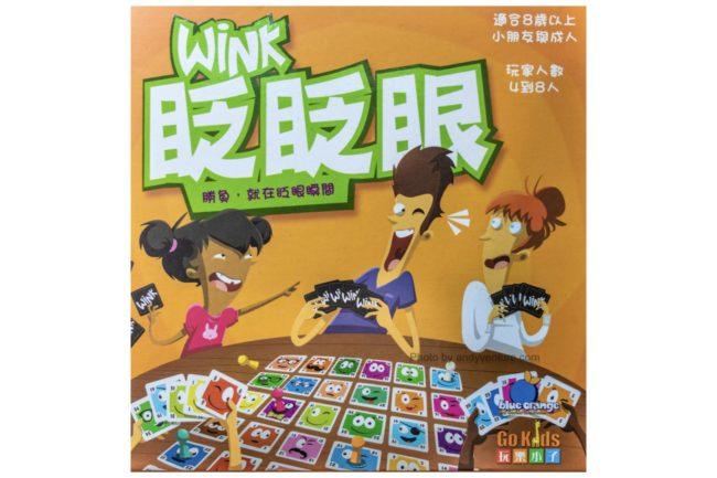 眨眨眼(Wink)-用力找出彼此的暗號|桌遊規則及內容介紹