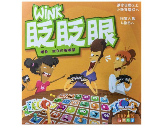 眨眨眼(Wink)-用力找出彼此的暗號 桌遊規則及內容介紹