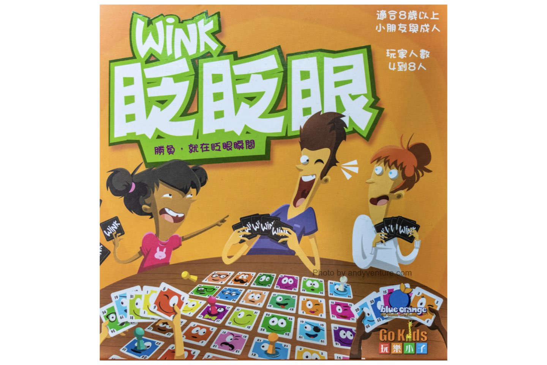 You are currently viewing 眨眨眼(Wink)-用力找出彼此的暗號|桌遊規則及內容介紹