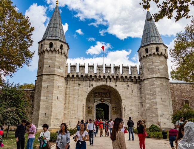 托普卡匹皇宮-鄂圖曼帝國的蘇丹宮殿 伊斯坦堡 土耳其租車旅遊